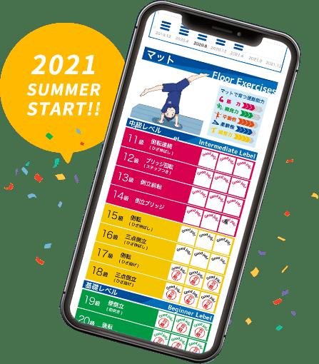 2021 SUMMER START!!